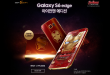 galaxy s6 edge iron man edition sale android captain