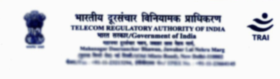 Photo of TRAI Letter To Facebook : Must Read