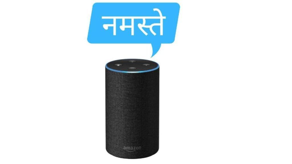 amazon alexa hindi how to set
