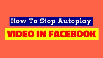 Photo of How to stop videos from playing automatically in Facebook Mobile (हिंदी में भी जाने)