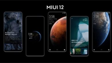 Photo of MIUI 12 is official now: Here is the oop 6 feature and list of supported phones