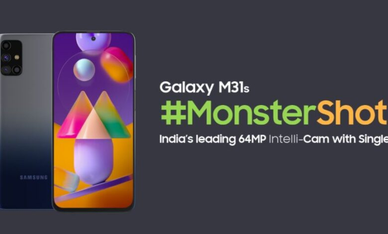 Photo of Samsung Galaxy M31s Specifications